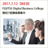 Fujitsu Digital Business College