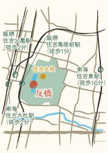 FUJITSUファミリ会 2015年度連載